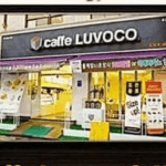 Cafe Luvoco
