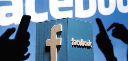 Facebook Online Yemek Siparişi Hizmeti Verecek