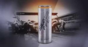AMG DTM Team Teaser