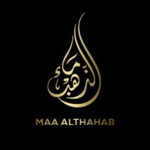 Maa Althahab Bayilik