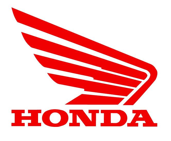 Honda Motosiklet Bayilik ve Bayilik Başvurusu