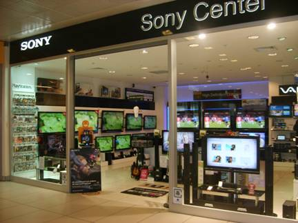 Sony Bayilik