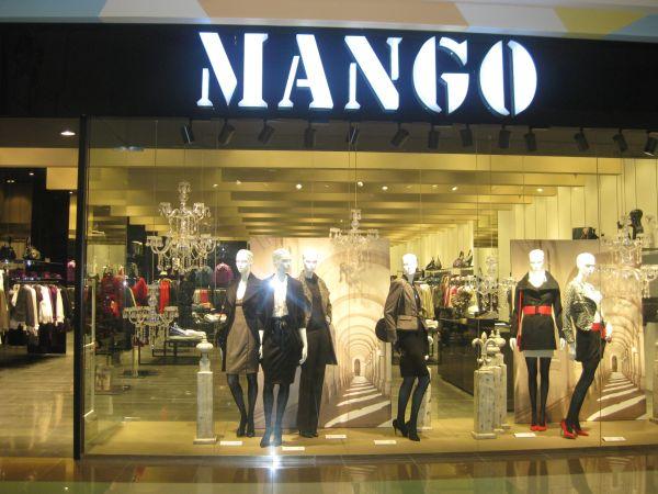 Mango Bayilik ve Mango Bayilik Bilgileri
