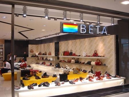 Beta Ayakkabı bayilik