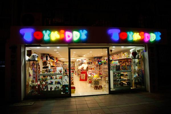 Toykiddy Oyuncak Mağazası Bayilik Veriyor