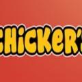 Chicker's Bayilik ve Bayilik Şartları