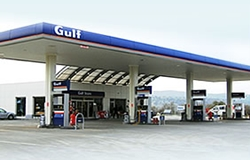 Gulf İstasyon Bayilik – Bayilik Bilgileri