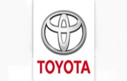 Toyota Bayilik ve Toyota Bayilik Şartları
