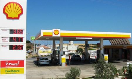 Shell bayilik ve Shell İstasyonu Bayilik Bilgileri