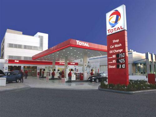 Total bayilik – Total Petrol Bayilik İletişim Bilgisi