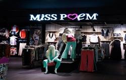 Miss Poem Bayilik ve Bayilik Şartları