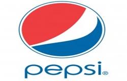 Pepsi Bayilik ve Pepsi Bayilik Bilgileri
