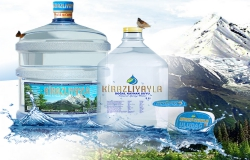 Kirazlıyayla Doğal Kaynak Suyu Bayilik Veriyor