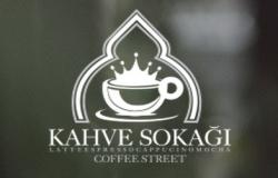 Kahve Sokağı Bayilik ve Bayilik Şartları