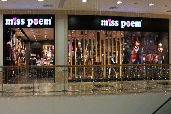 Miss Poem Mağaza Bayilik