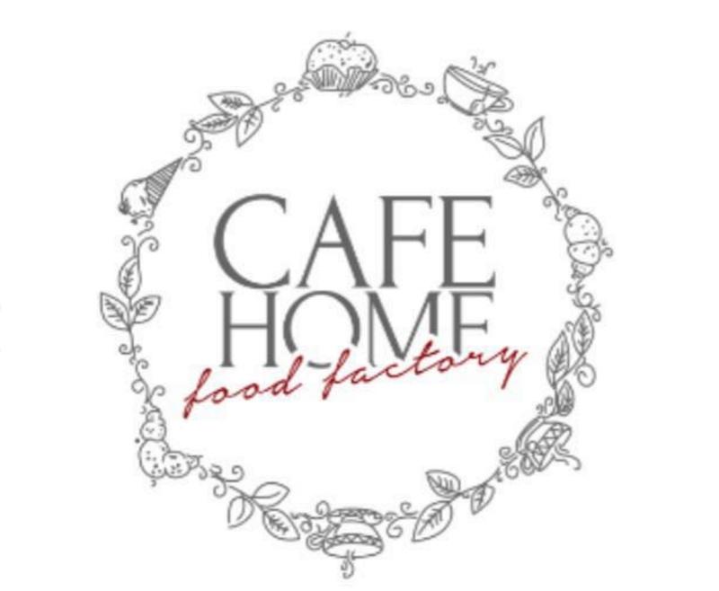 Cafe Home Bayilik Şartları ve Bayilik Başvurusu